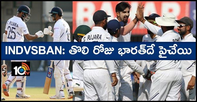 INDvsBAN: Stumps - India trail by 64 runs