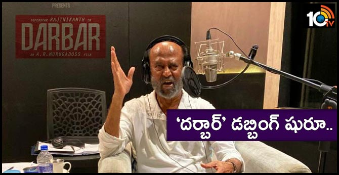 Superstar Rajinikanth Dubbing starts for Darbar