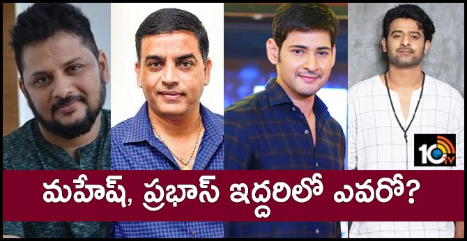 Surender Reddy may team up with producer Dil Raju for the Prabhas