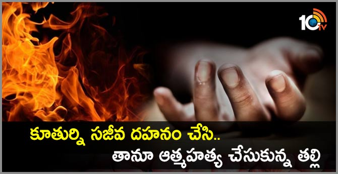 TN woman sets daughter on fire allegedly over relationship with Dalit youth