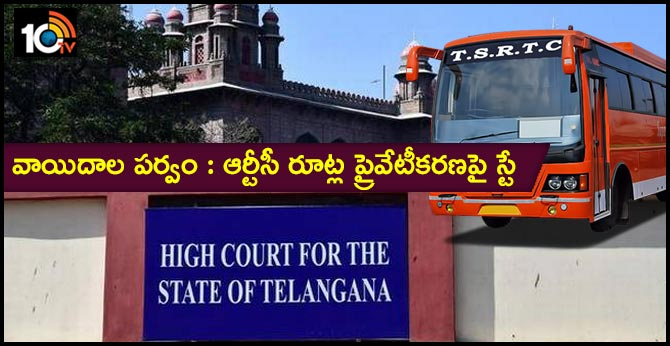 TS RTC Strike Court trial postponed again
