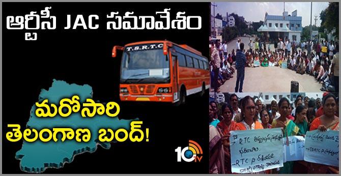 TSRTC JAC Call for Telangana Bandh once again
