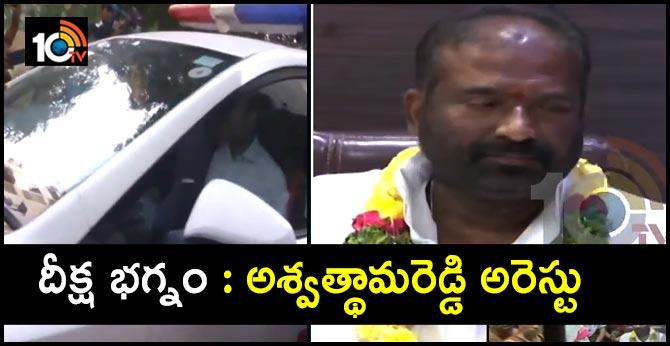 TSRTC JAC Convener Ashwath Tammareddy arrested