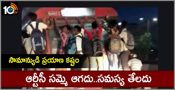 TSRTC Strike 34th Day Troubles Of The Common Man