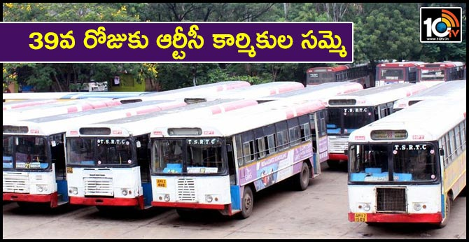 TSRTC workers strike for 39th day