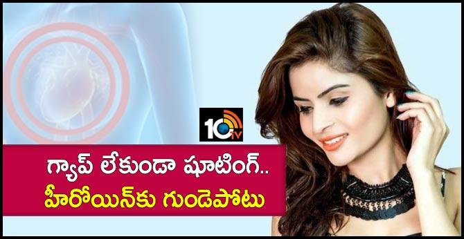 TV actress Gehana Vasisth is recovering after cardiac arrest