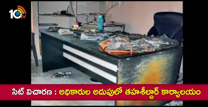 Tahsildar's office in the custody of SIT officers