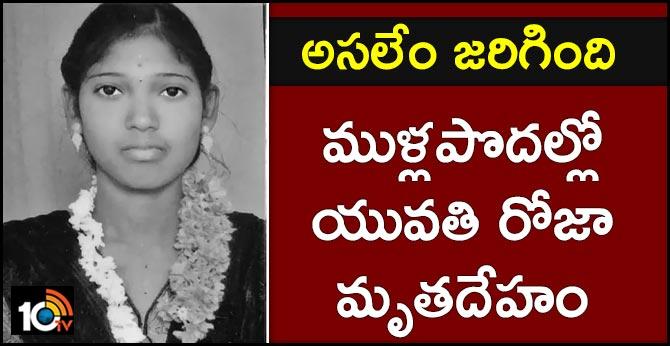 Tamil Nadu: Woman, 20, found dead near Kanchi