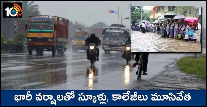 Tamilnadu heavy rains
