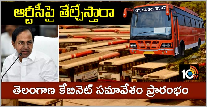 Telangana Cabinet meeting begins The main discussion on the RTC
