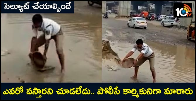 Telangana traffic cop tries clearing waterlogged street single handedly