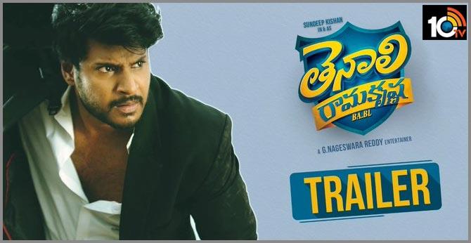 Tenali Ramakrishna BA.BL Trailer