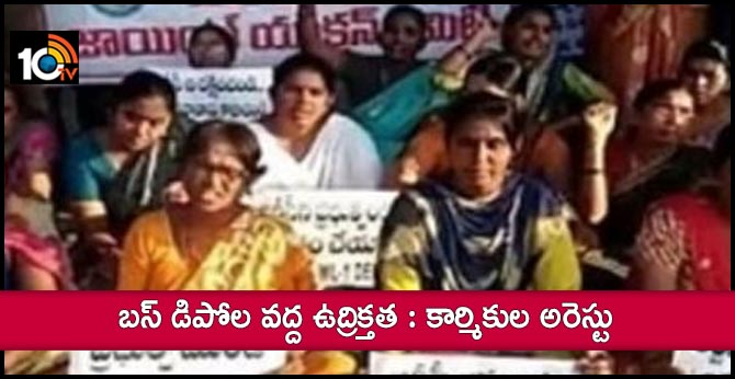 Tension in Telangana TS RTC Workers Protest