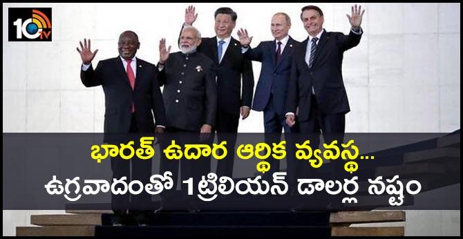 Terrorism cost world economy $1 trillion: PM Modi