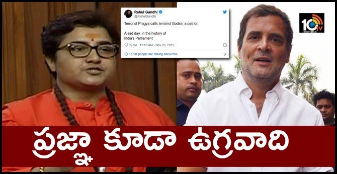 Terrorist Pragya calls terrorist Godse, a patriot Rahul Tweet