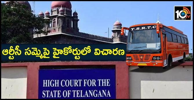 The RTC strike is being heard in the High Court
