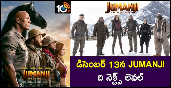 Jumanji: TheNext Level Releasing on 13th Dec 2019