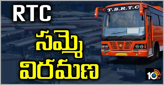 There is no strike of TS RTC workers  JAC Ashwathama Reddy Press Meet