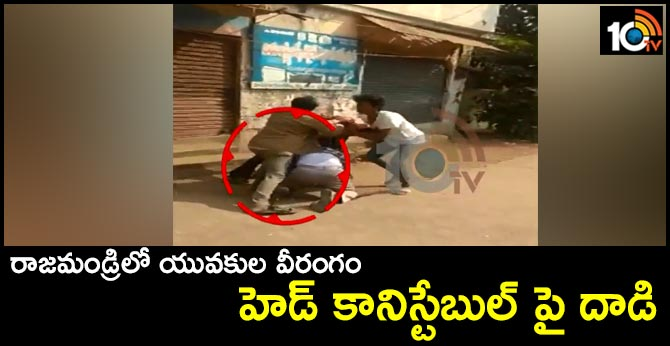 Three young mans attacked at head constable in Rajahmundry