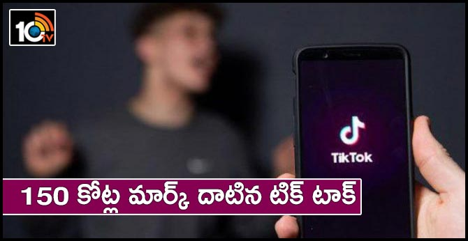 TikTok cross 1.5 billion downloads, India tops the chart