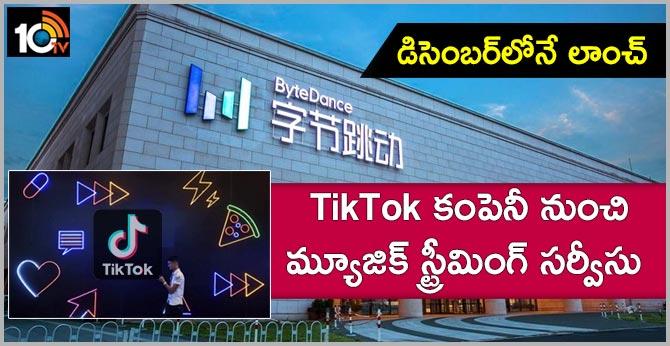 TikTok parent ByteDance to launch music streaming service next month: Report