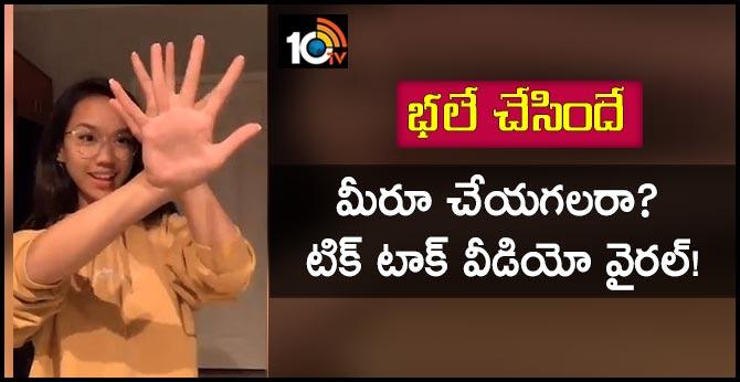 TikTok video of woman doing finger tricks goes crazy viral on Twitter