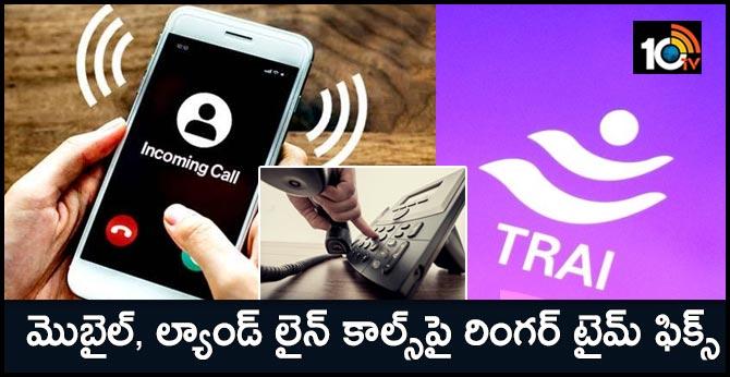 Trai fixes ringer time for landline, mobile calls