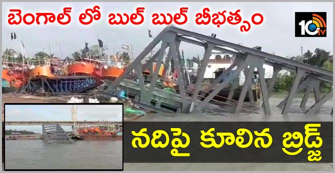 Two jetties damaged in Hatania Doania river after cyclone Bulbul