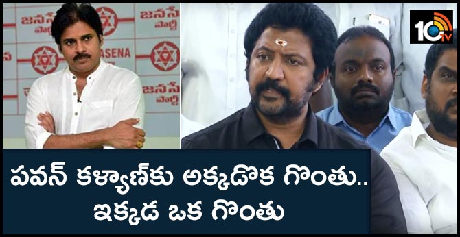 Vallabhaneni Vamsi Conmments On Pawan Kalyan