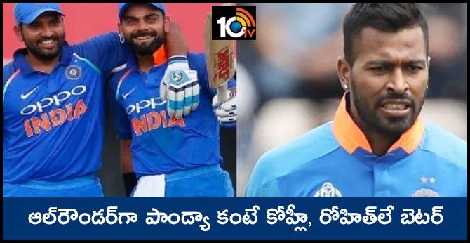 Virat Kohli, Rohit Sharma ranked higher than Hardik Pandya in ICC T20I rankings for all-rounders