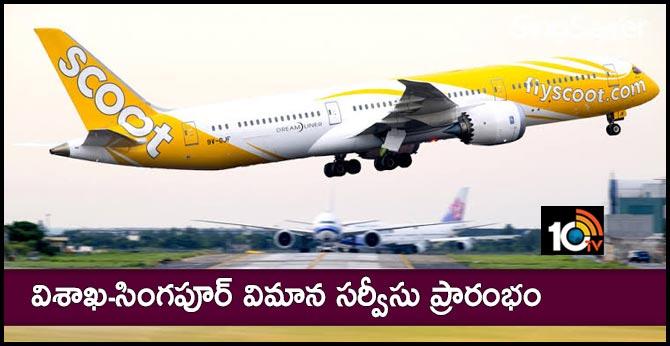 Visakhapatnam-Singapore flights service starts by Scoot
