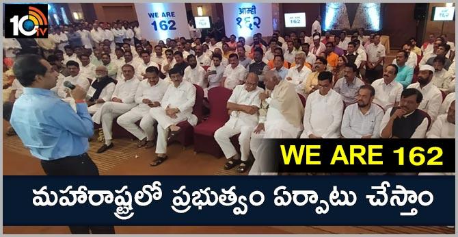 We Are 162 ShivSena - Congress- NCP Shows