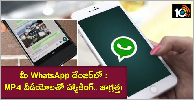 WhatsApp users at risk from 'specially crafted' MP4 video files