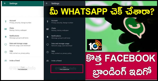 WhatsApp Getting New Facebook Branding; But Still no Dark Mode For The Rest of us