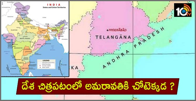 Where is Amaravati on the country map