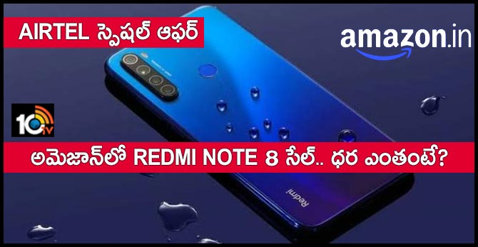 Xiaomi Redmi Note 8 to go on sale via Amazon at 12pm today