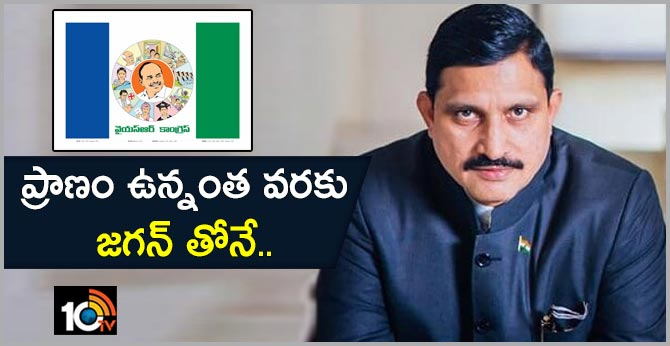 YCP counters to Sujana Chaudhary's comments