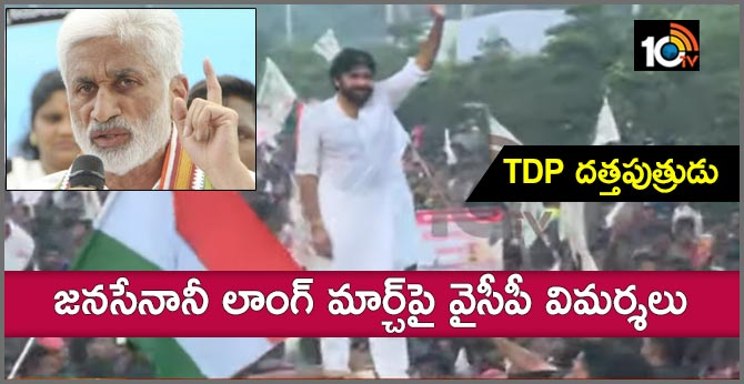 YCP criticizes Janasena Long March