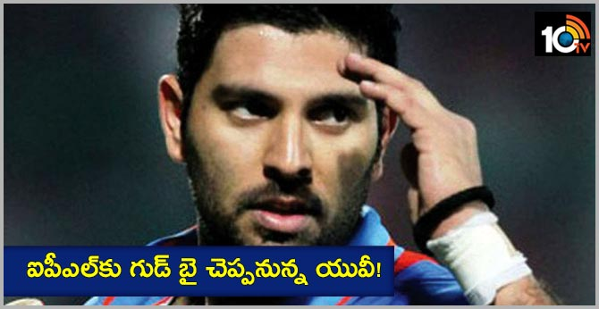 Yuvraj Singh Won't Be Able To Enter in IPL Auction