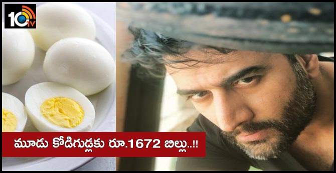 ahmedabad 5 star hotel charges rs.672 for 3- eggs from Bollywood music director  shekhar ravjiani