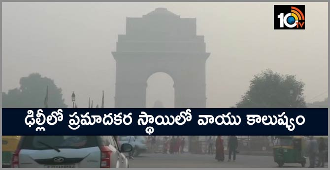 air quality in 'Severe' category in delhi
