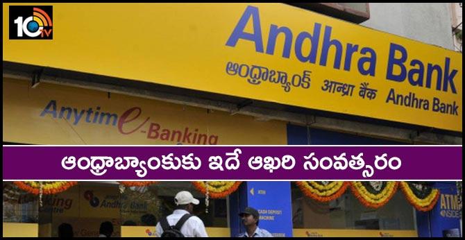 andhra bank november 28 has been last foundation day