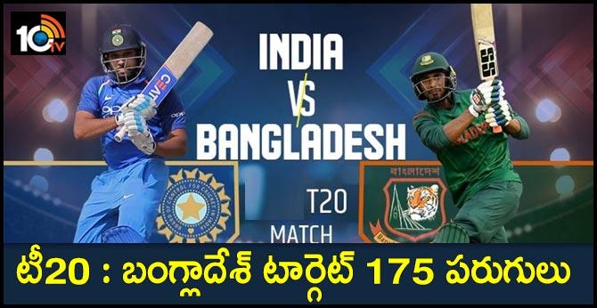 bangladesh target 175 runs