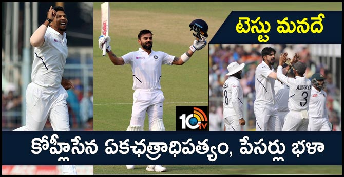 INDvsban: India won by an innings and 46 runs