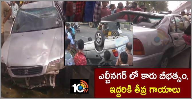 car accident in lb nagar