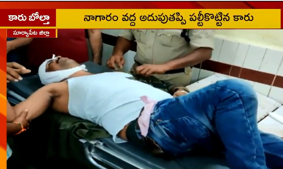 Car  Accident Injuried to Arvepalli SI Lokesh suryapet