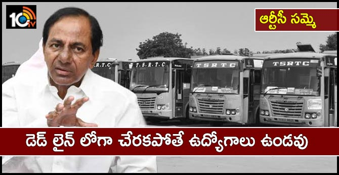 cm kcr on tsrtc strike