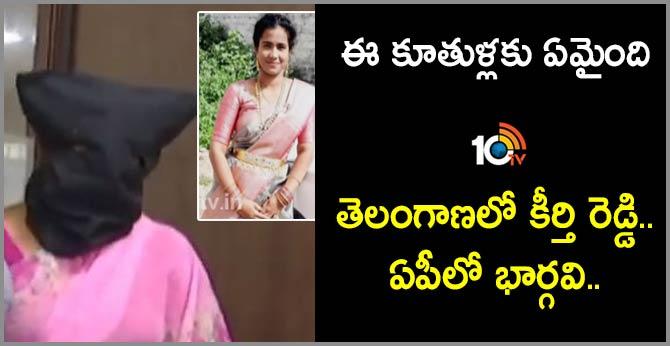 daughter kills mother for assets in guntur