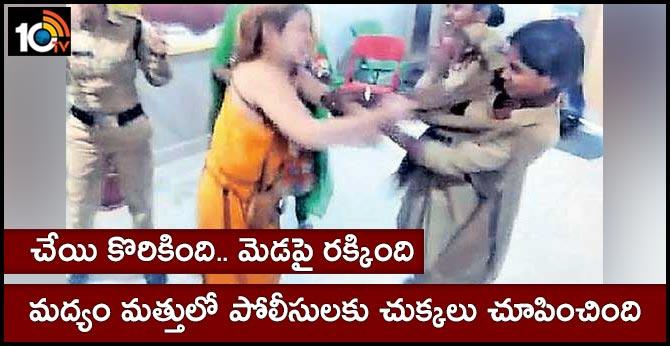 drunken women attack on police constables