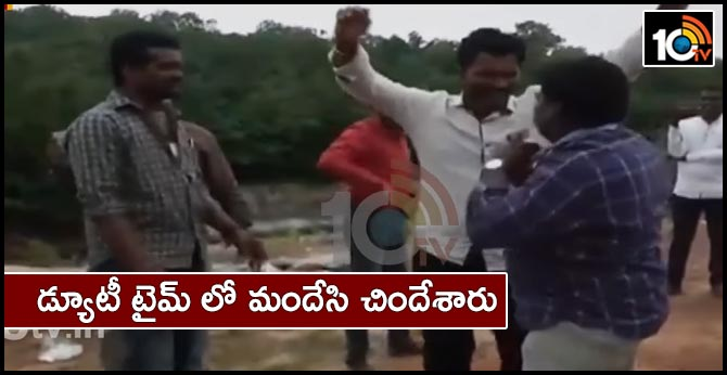 electricity officers Drinking alcohol, dance at duty time
